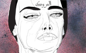 Hicham Lasri : Guide de survie en absurdie