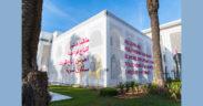 A Rabat, une biennale poétiquement incorrecte