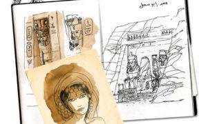 [Books and days] Les pérégrinations d'Ibn Battuta en BD