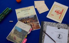[Books and days] Sur les traces du musée de Damas