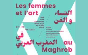 [Colloque] Les femmes et l'art au Maghreb : où en est-on ?