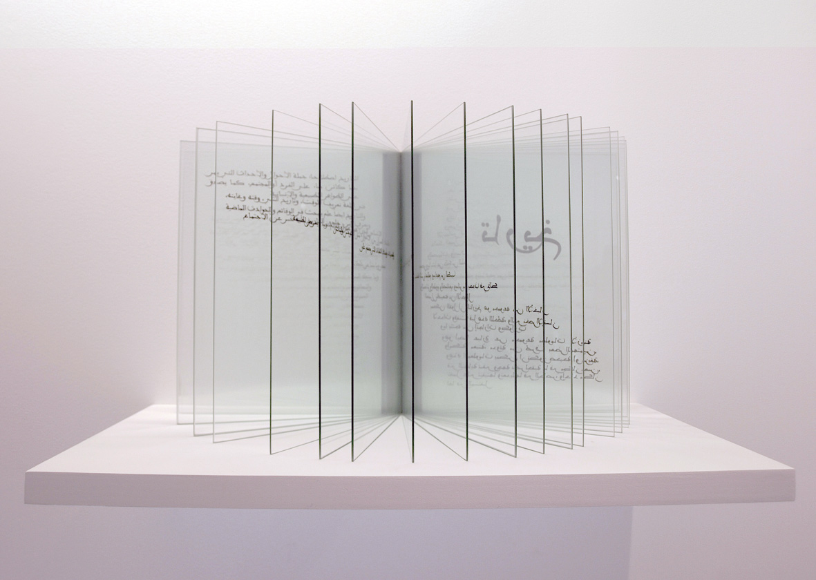Autopsy of the World, 2009, encre de Chine sur papier, 38 x 28 cm